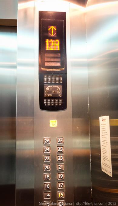 Лифт без 13-ого этажа
