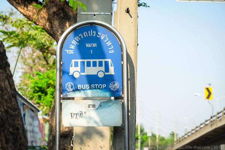 Автобусное расписание в Бангкоке