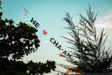 Ча-ам, Фестиваль воздушных змеев