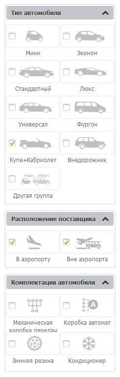 Машина в прокат от eavtoprokat.ru
