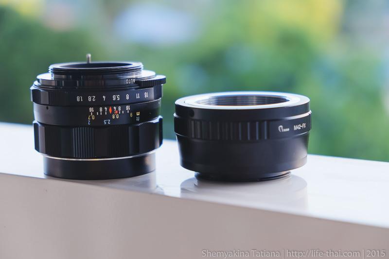 Super Takumar 55mm f/1.8 и переходник M42