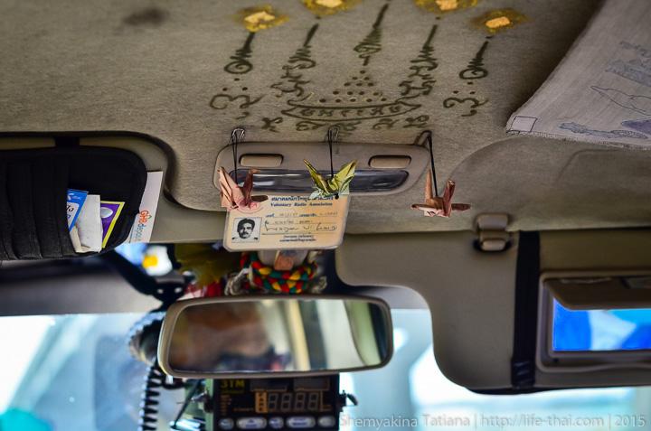 Такси, Таиланд