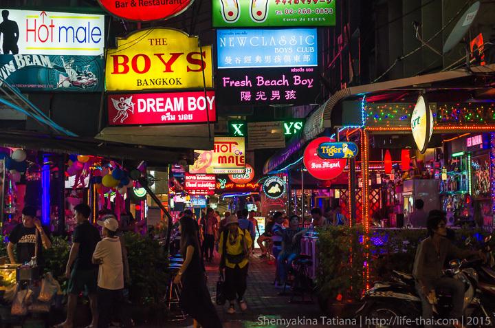 Улица красный фонарей, Банкок, Таиланд