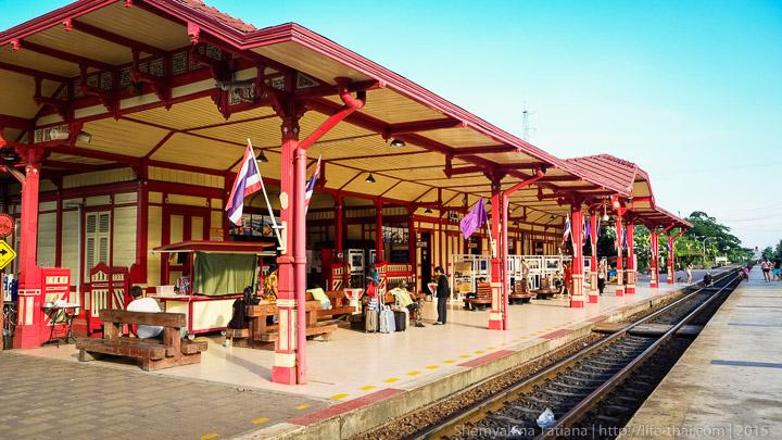 Жд вокзал в Хуа Хине, Таиланд