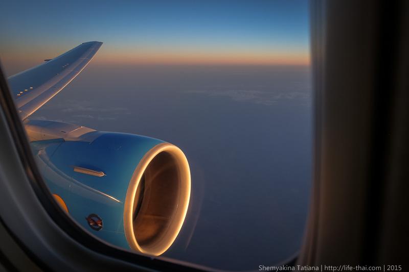 Турбина, Вид из окна самолёта