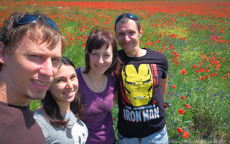 Маковые поля, Крым