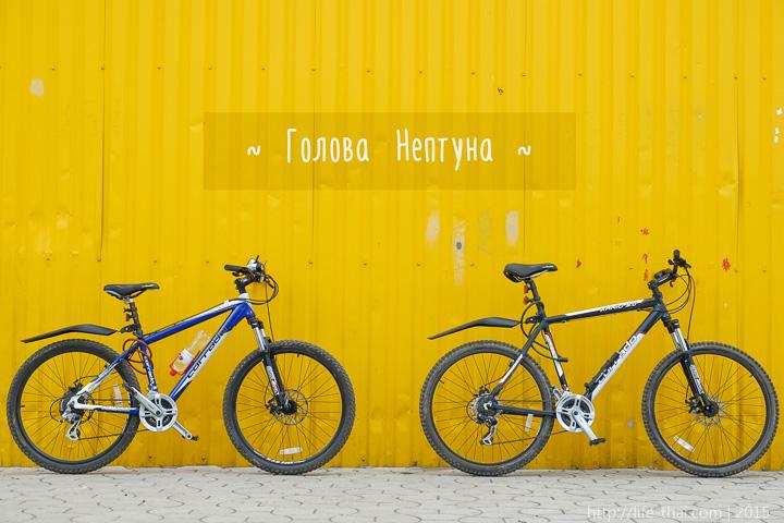 Велосипеды, Керчь
