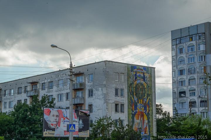 Керчь, Общежитие