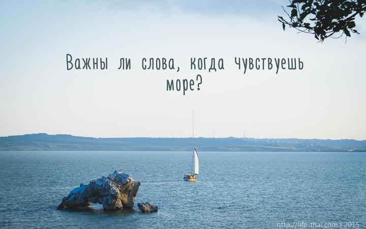 Керчь, Черное море, Крым