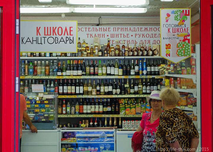 Минск, Беларусь, фото, юмор