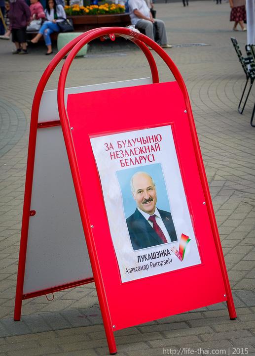 Беларусь, белорусский язык