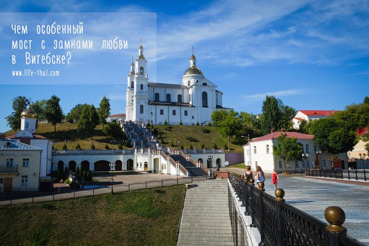 Витебск, достопримечательности