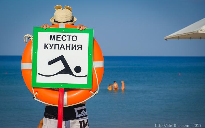 Татарская бухта, Крым, Щёлкино