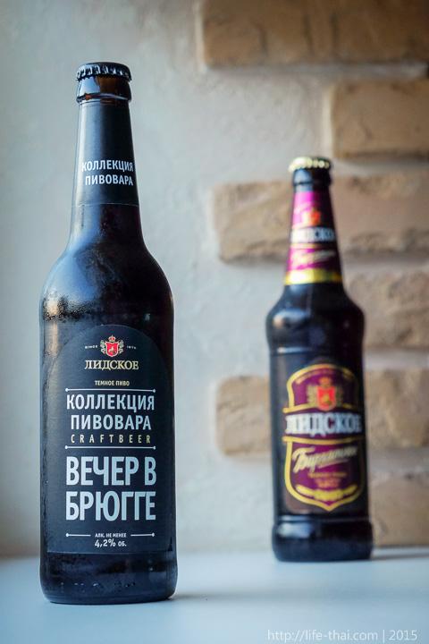 Беларусское пиво