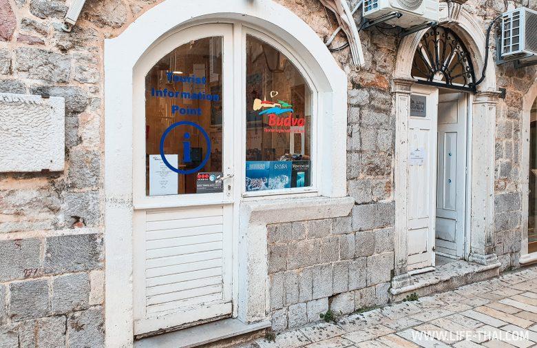 Туристический налог в Черногории для иностранцев