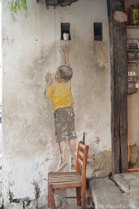 Граффити Эрнста Захаревича в Джорджтауне, Пенанг, Малайзия