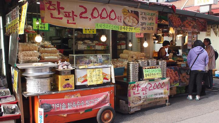 У окулиста в Корее
