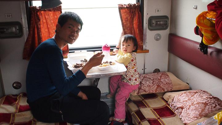 Монголия, Из Сингапура в Черногорию
