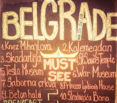 Достопримечательности Белграда