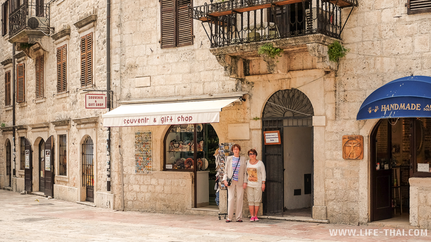 Наши мамы в восторге от старого города Котора