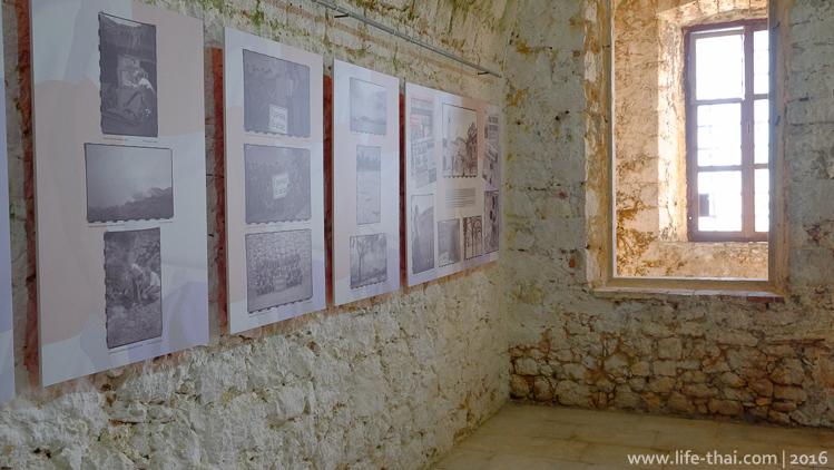 Дубровник в осаде, музей в форте Империал