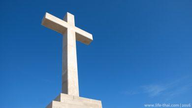 Дубровник в осаде, поминальный крест