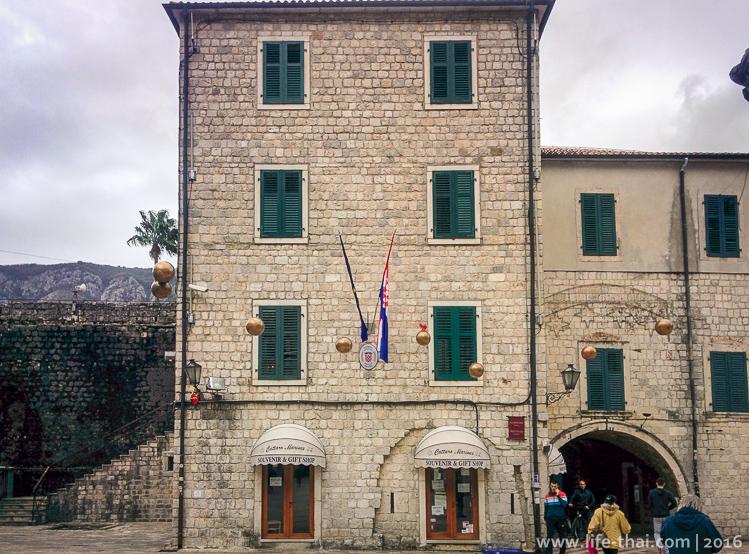 Посольство Хорватии в Которе