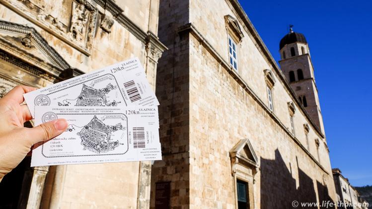 Входные билеты на стену Дубровника