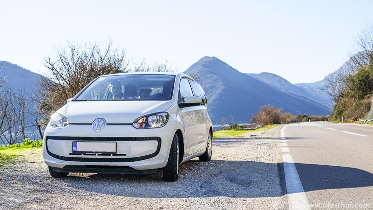 VW UP! - аренда в Черногории, наш опыт