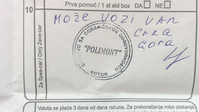 Разрешение выезда заграницу на арендованной машине в Черногории
