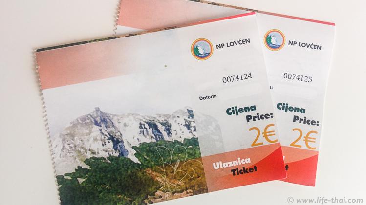 Входные билеты на Ловчен, Черногория
