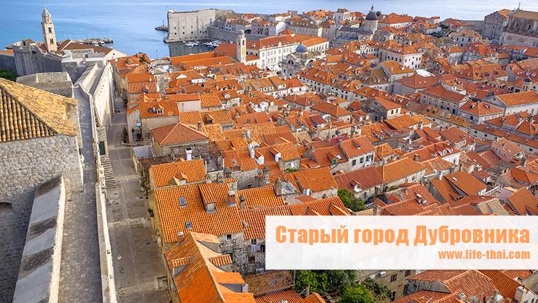 Старый город Дубровника, фото