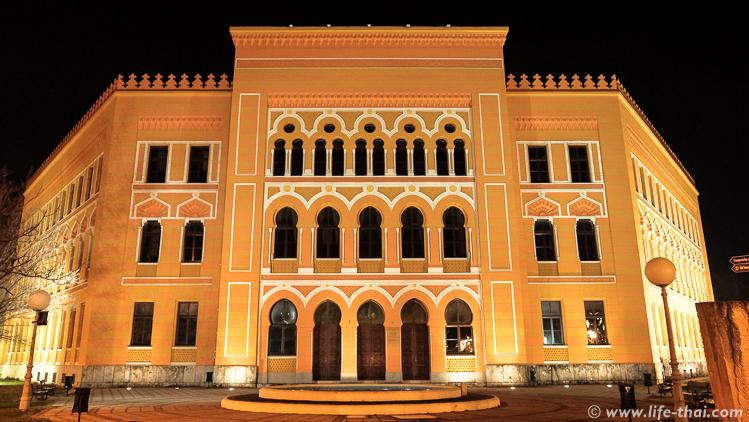 Гимназия в Мостаер, путешествие по Боснии и Герцеговине