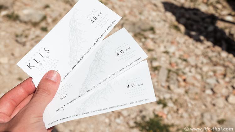 Билеты на крепость Клис, Хорватия
