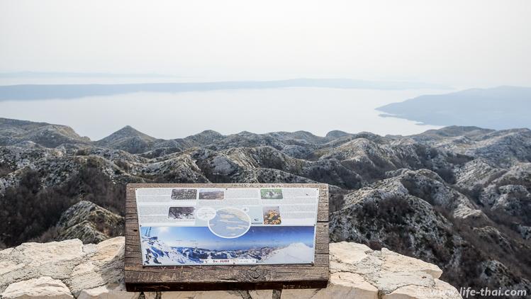 Гора Свети Юре, Биоково, Хорватия
