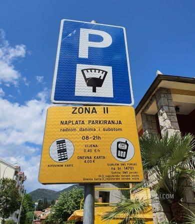 Парковка в Тивате - цены и как платить