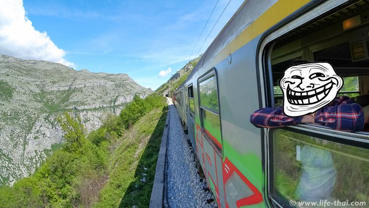 Поезд на Кипр