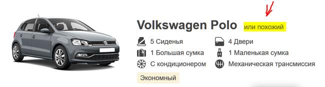 Аренда авто на Кипре на сайте Ренталкарс