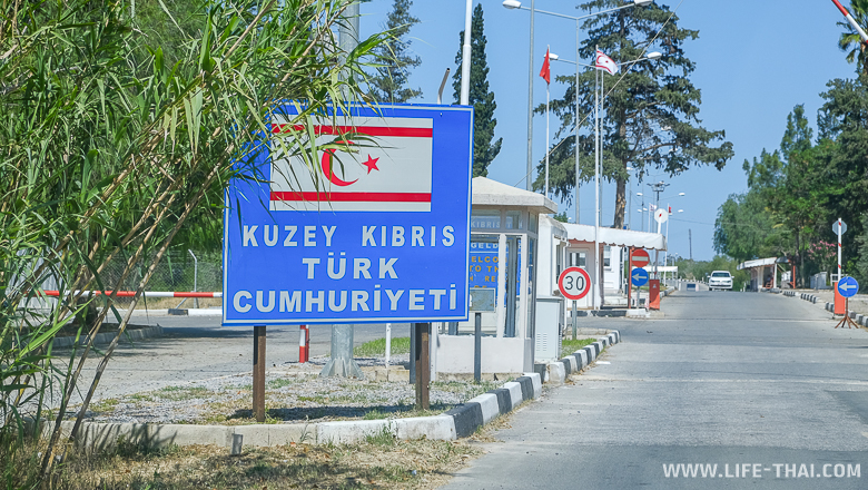 Граница южного и Северного Кипра. Едем на арендованной машине