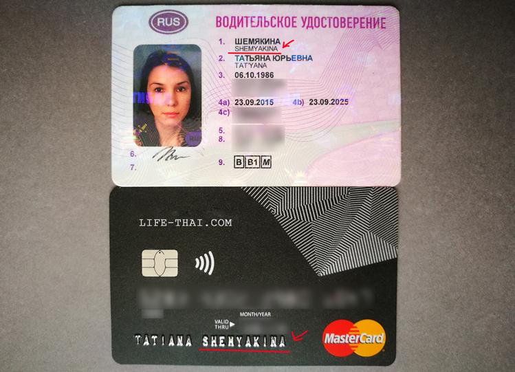 Условия аренды авто в Болгарии, документы
