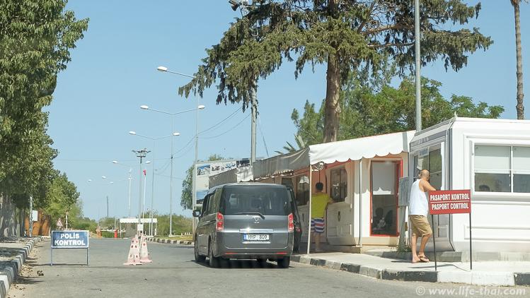 Оформляем страховку на границе с турецким Кипром