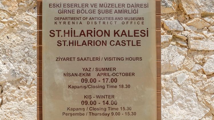 Время работы, Крепость Св. Иллариона, Северный Кипр, фото