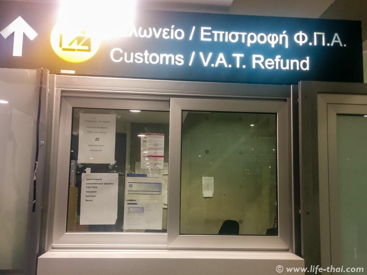 Как вернуть НДС на Кипре. Инструкция