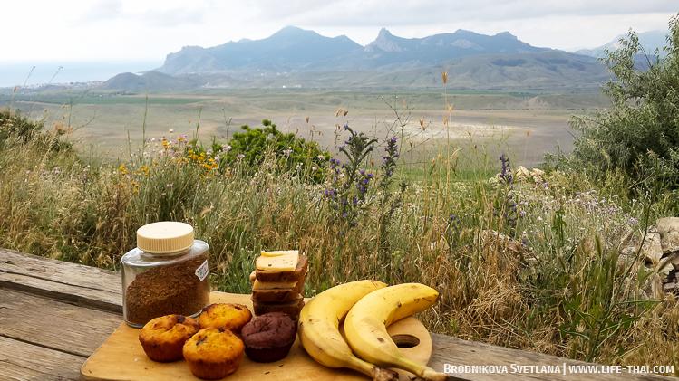 Завтрак с видом на Кара-Даг. Автопутешествие по Крыму