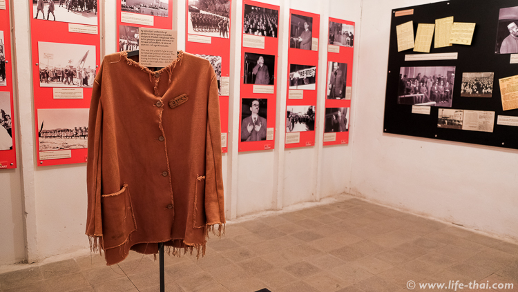 Униформа полит. заключенных в Албании во времена правления Энвера Ходжи