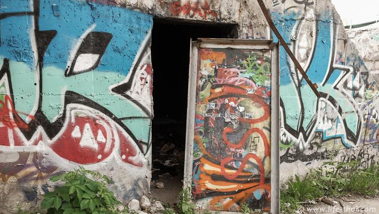 Символ движения из прошлого в будущее, достопримечательности Софии, Болгария