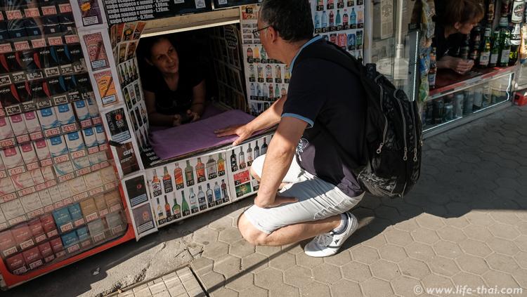 Алкоголь в Болгарии, впечатления о Болгарии
