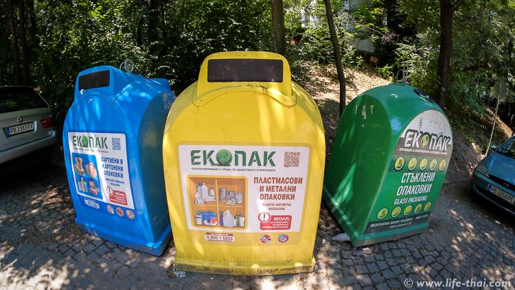 Раздельные баки для мусорных отходов, Болгария