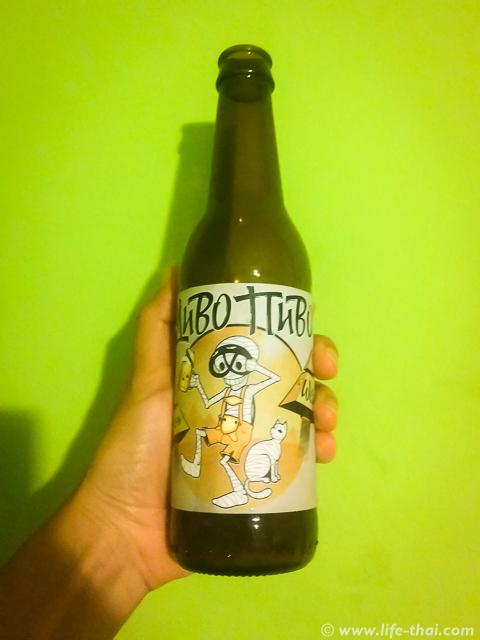 Болгарское крафтовое пиво