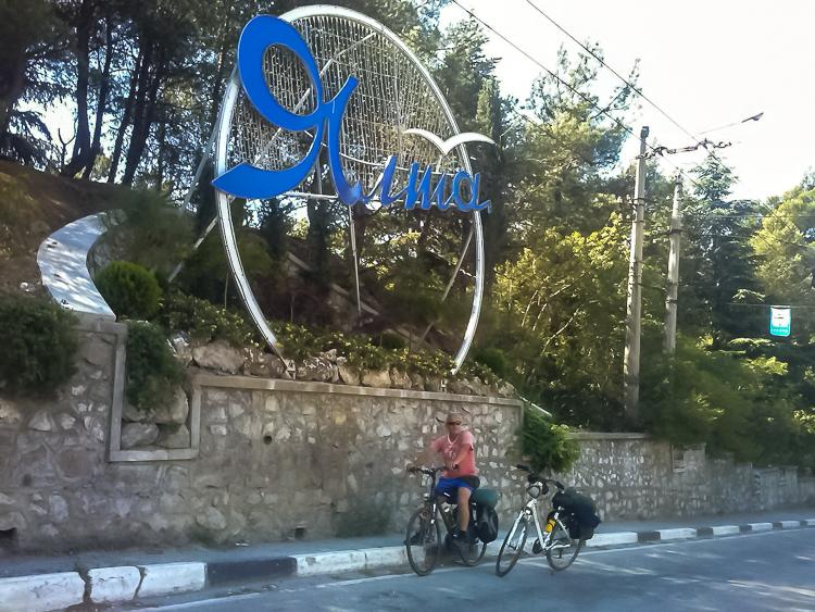По Крыму на велосипеде. Ялта